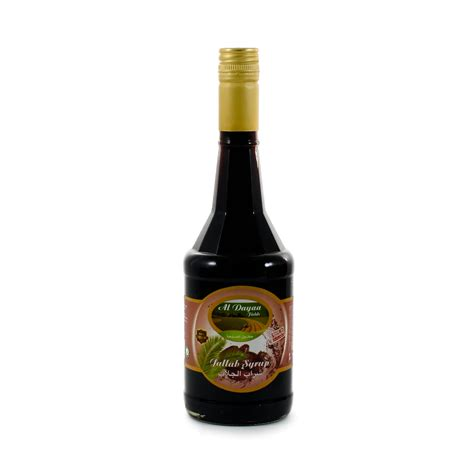 Jallab Syrup 600ml | Buy online today at Sous Chef UK