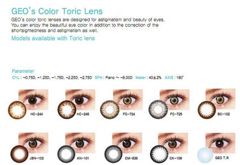 Geo Soft Color Toric Lens - Buy Geo Medical Contact Lens