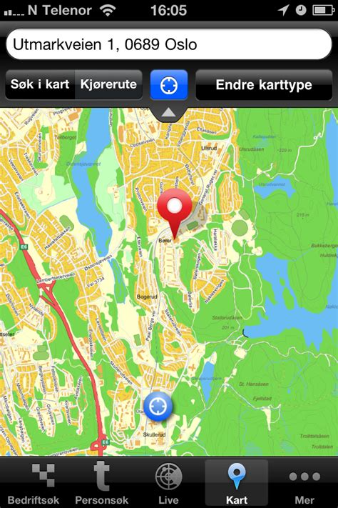 Gule Sider® for iPhone